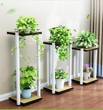 купить Flower rack tieyi multilayer indoor floor space to install meat flowerpot shelf shelf greengrass floret living room balcony по цене 5601.28 рублей