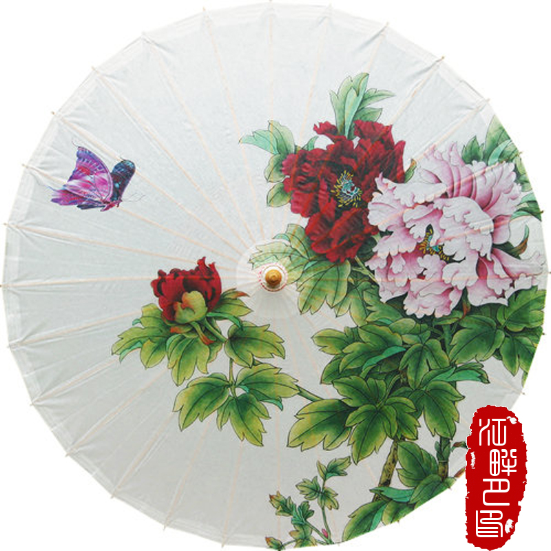 Snow White Bottom Flower Blossom Oil Paper Umbrella Pink Peony with Green Leaf Paper Parasol Purple Butterfly Delicate Umbrella