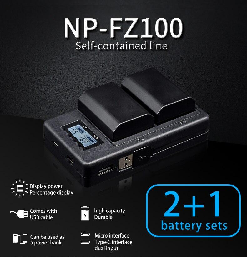 FZ100套装_01