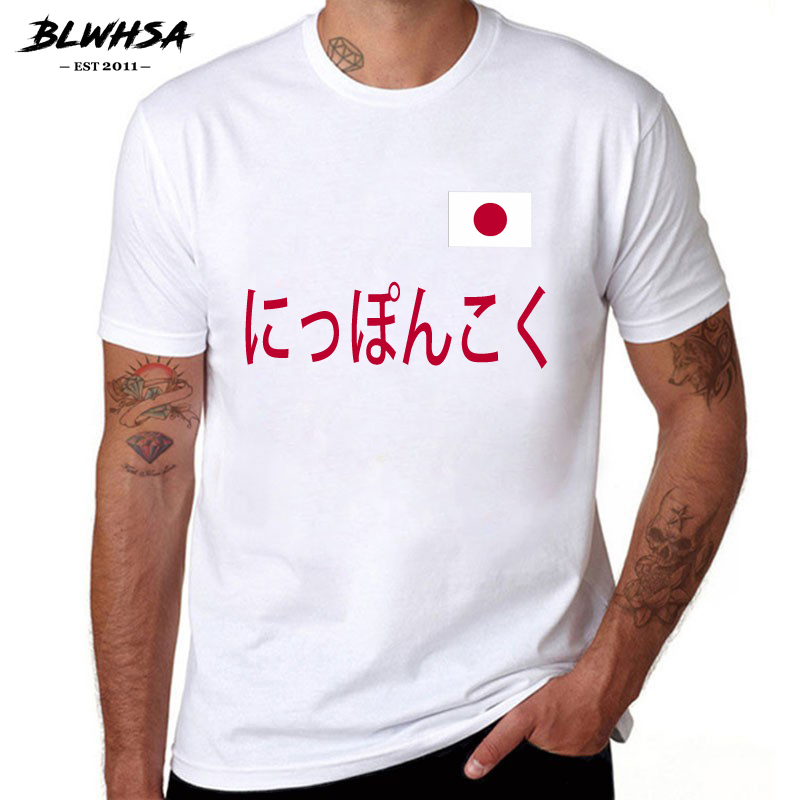 BLWHSA Summer T-Shirt Men Japan Fans Cheer T Shirts Casual Short Sleeve 100% Pure Cotton Tops Men Clothing