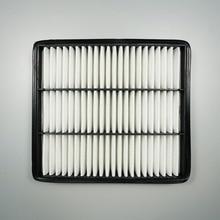 Air Filter for Mitsubishi V43 / V46, Leopard 4G64 / 6G72, Pajero V6 / 6G74;SCEO 2.0L 2.4L OEM: MD620837 #SK206