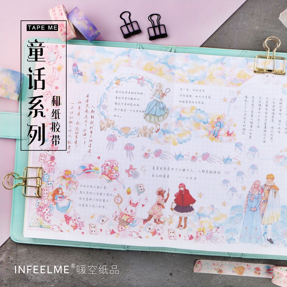 Alice Mermaid Little Castle Dream Fairy Tales Infeelme Washi Tape Adhesive Tape DIY Scrapbooking Sticker Label Masking Tape