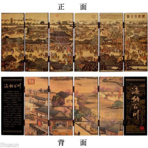 древние китайские экраны