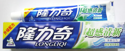 Its 120g super fresh toothpaste / fresh breath / mothproof solid tooth / mint flavor quality