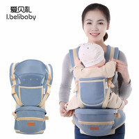 Ibelibaby Baby Carriers Safety Comfortable Baby Carrier Wrap Ergonomic Baby Carrier Sling Baby Backpack Carrier