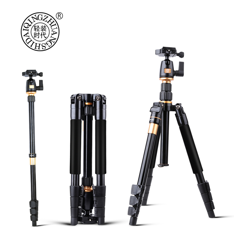 Camera Tripod QZSD Q555 Aluminium Alloy Camera Video Monopod Professional Extendable Tripod With Quick Release Plate Stand