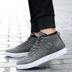 NORTHMARCH Модные мужские легкие кроссовки Утепленная одежда кроссовки с высоким берцем на шнуровке Повседневная обувь для взрослых zapatillas hombre