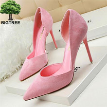 BIGTREE Sexy Side Cut-outs Women' Office Shoes Fashion Shallow Women Pumps Solid