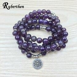 Ruberthen 2018 Luxurious Design Purple Natural Stone 108 Mala Lotus Bracelet or Necklace Reiki Charged Buddhist Rosary Bracelet