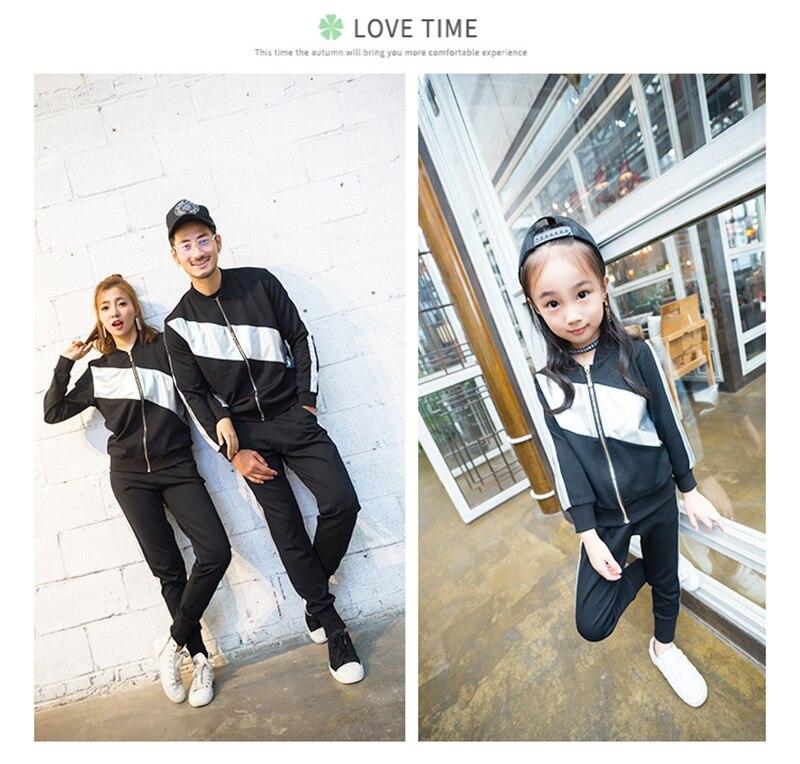 family clothing (6)