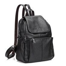 Старинные Серпантин Женщин Кожаный Рюкзак ПУ Люксовый Бренд Дизайнер Back мешок Колледжа Средней Школы Студенты сумка для Подросток девочка