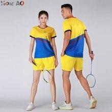 HOWE AO, бренд, для мужчин и женщин, Спортивная форма для волейбола, пустой спортивный тренировочный костюм, наборы для бега, волейбольные наборы, спортивные
