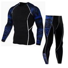 Мужской спортивный комплект для фитнеса, фитнес-спорт, Йога, быстросохнущие высококачественные спортивные штаны+ рубашка, набор 5,30