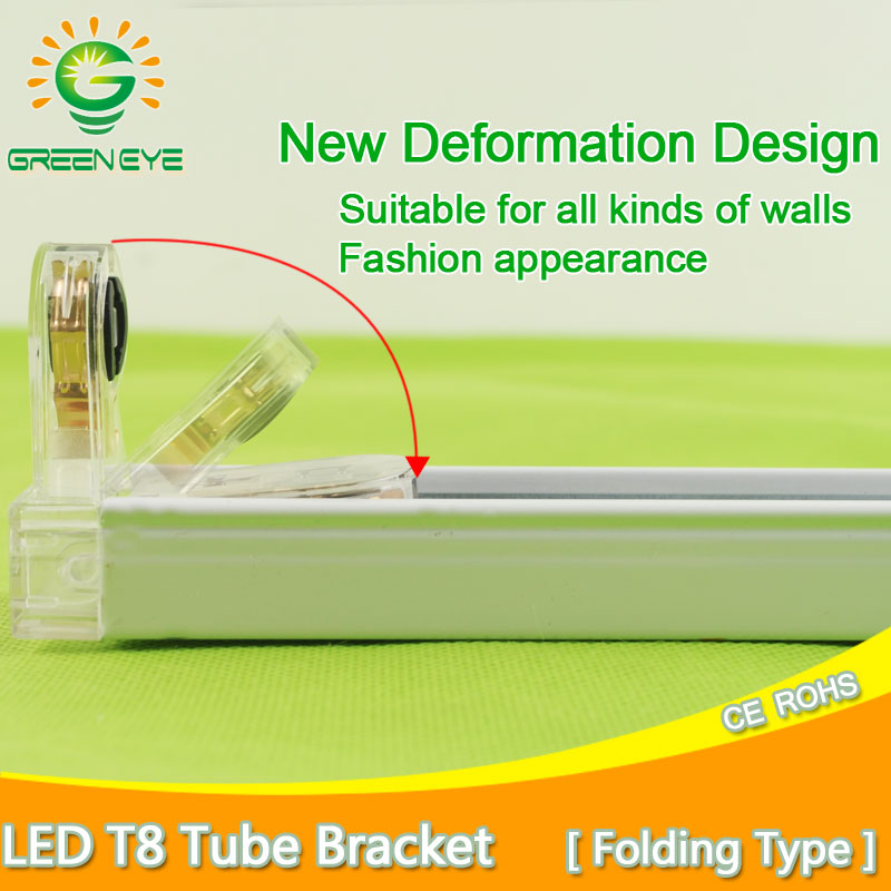 Folding Type T8 LED Tube Fixtures Bracket For 2Ft 60cm 600mm Fluorescent Lamp Tube Light /Support/Base/Holder 1200mm 120cm 4Ft irresistible