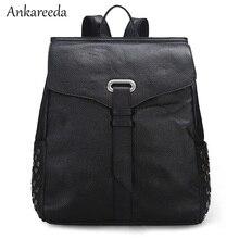 Водонепроницаемый натуральная кожа заклепки рюкзак женская сумка ankareeda Роскошные брендовые дорожные сумки для девочек-подростков дизайнер школьные сумки