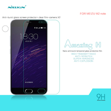 Nillkin For Meizu M2 Note Glass Screen Protector 9H Amazing H Anti-Explosion Tempered Glass For Meizu M2 Note With Package