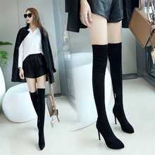 NAYIDUYUN   Women Shoes Cow Leather Stretch High Heel Over The Knee High Long Boots Black Pointed Toe Slim Leg Party Pumps Shoes