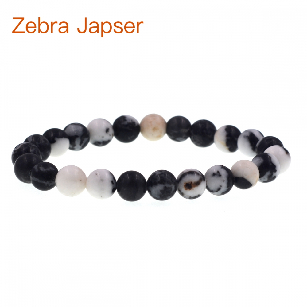 Black white zebra jaspers beads stretch bracelet
