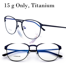 15 g Only Titanium Cat Eye Rimless Prescription Glasses Frame Women Eyeglasses Myopia Optical Oculos De Grau Gafas New