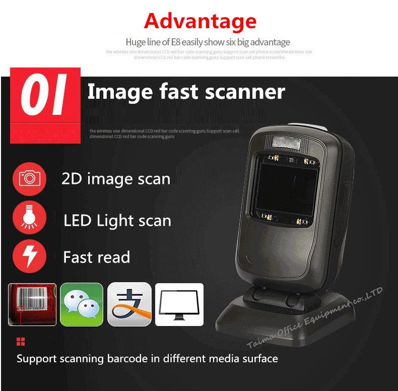 2D Barcode Scanner Supermarket Scan Platform QR PDF417 Data Metrix Code Reader USB Barcode Reader Desktop 2D scanning platform 9