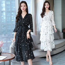 Women Dress Embroidered Mesh Tulle Slim Elegant Lady Princess Bridesma