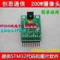 Junta de desarrollo de módulo de la cámara OV2640 directamente salida 200 W JPEG pixel ultra OV7670 7620