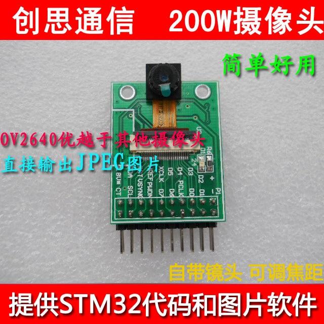 OV2640 module camera development board directly output 200W JPEG pixel ultra OV7670 7620 module xilinx xc3s500e spartan 3e fpga development evaluation board lcd1602 lcd12864 12 module open3s500e package b