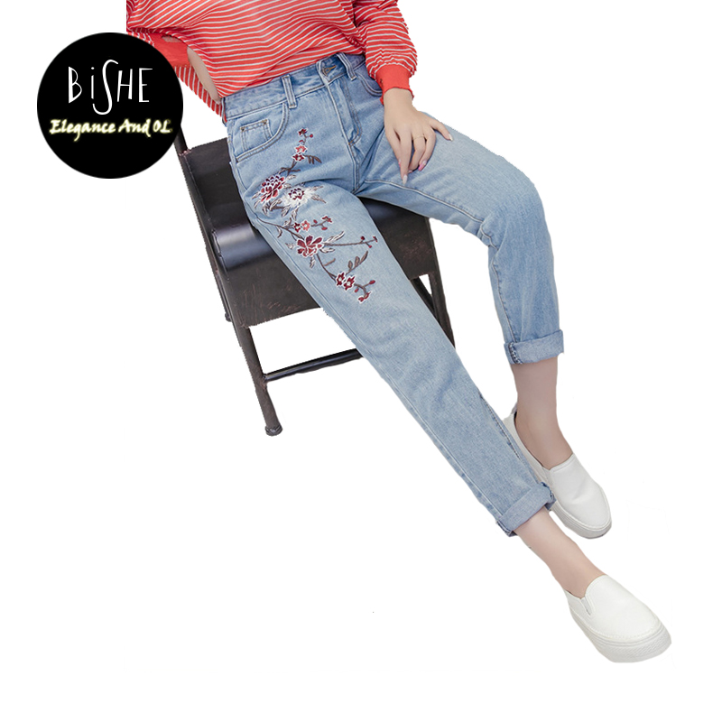 BiSHE Embroidered Denim Jeans For Woman Pencil Pants Female