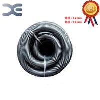High Quality Universal Vacuum Cleaner Accessories Vacuum Tube Hose Diameter 32mm Diameter 39mm Corrugated Pipe