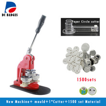 Free Shipping Button Machine + Adjust Circle Cutter+1,500 Plastic Pin Button Material(44mm or 58mm )