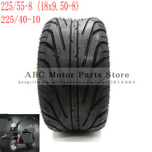 225/55-8 Tire 225/40-10 Tyre 18x9.50-8 Front or Rear 8inch 10inch 6PR Electric Scooter Vacuum Tires For Harley Chinese Bike