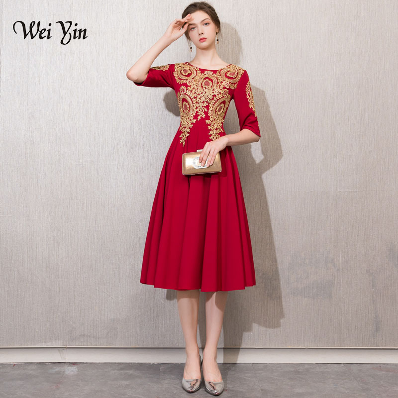 weiyin Wine Red Luxury O-Neck Half Sleeve Embroidery Zipper Cocktail Dresses A-line Tea Length Formal Dress WY788