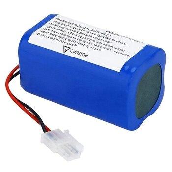 Batterie De Remplacement 14.8V 2800Mah Pour Aspirateur Robot Ilife A4 A4S A6 V7