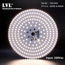 LED 램프 칩 SMD2835 구슬 스마트 IC 220V 입력 6000K 4000K 7W 10W 18W 25W 36W 40W DIY 천장 소스 조명 보드