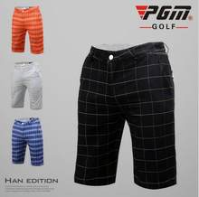 Shorts Plaid Alta De Promoción Polyester Calidad Spandex qMzpGSUV