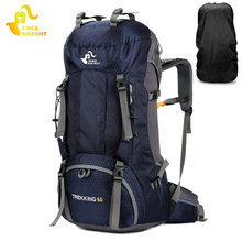 50L/60L açık dağcılık sırt çantası kamp tırmanma çantası su geçirmez yürüyüş seyahat sırt çantası Molle spor çantası tırmanma sırt çantası