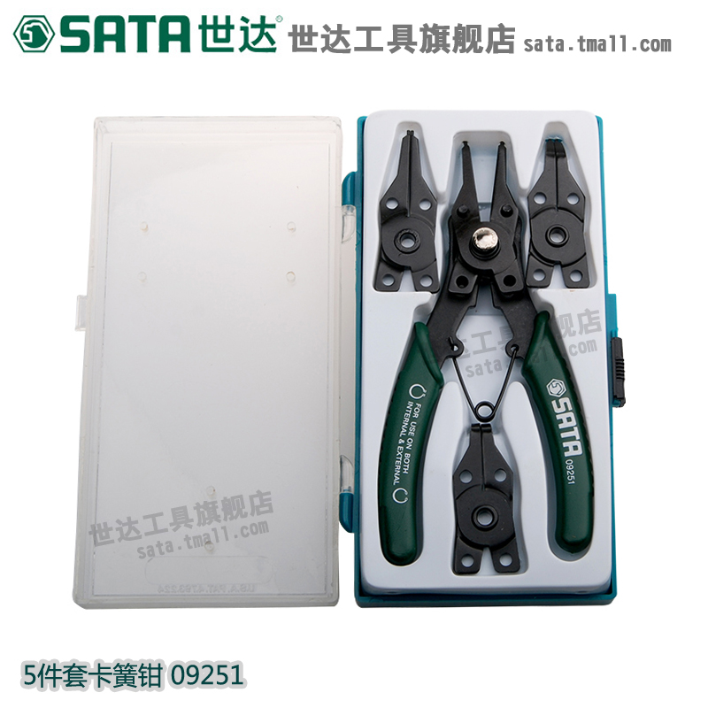 SATA 4 in 1 circlip pliers, spring collar elbow straight snap ring pliers, retaining ring pliers open tool 09251