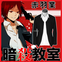 assassination classroom COS Akabane Karma costumes coat Small suit jacket for men halloween party