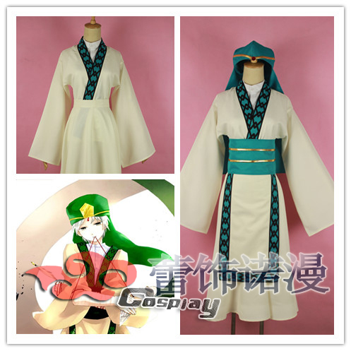 Free Shipping wizards: The Labyrinth of Magic Jafar Cosplay