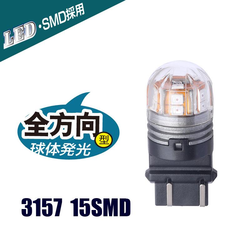 3157 Automobile Trucks LED Front Rear Turn Signal High Quality 3000K Red Lights DC 10V 36V LED Lamp Wholesale
