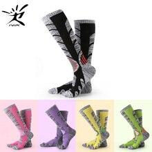 Уличные спортивные носки для мужчин и женщин зимние теплые лыжные