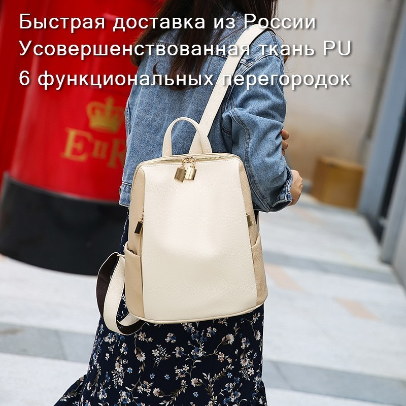 Women Backpack For Wholesale PU Leather Bag For College Simple Design Women Casual Daypacks Mochila Female Famous Brands 168-325