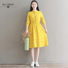 2019 New Robe Femme Spring Autumn Women Dress Stand Collar Long Sleeve Casual Im