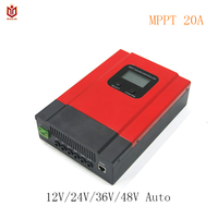 MAYLAR MPPT 20A Solar Panel Battery Charge Controller 12V 24V 36V 48V Auto For Max DC