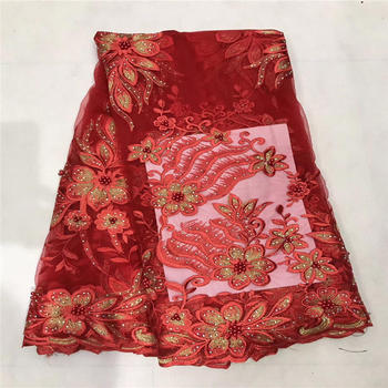 High Quality Swiss Voile Lace 2019 African Voile Swiss Lace Fabric African Swiss Cotton Voile Lace Fabric For Clothes HLL2844