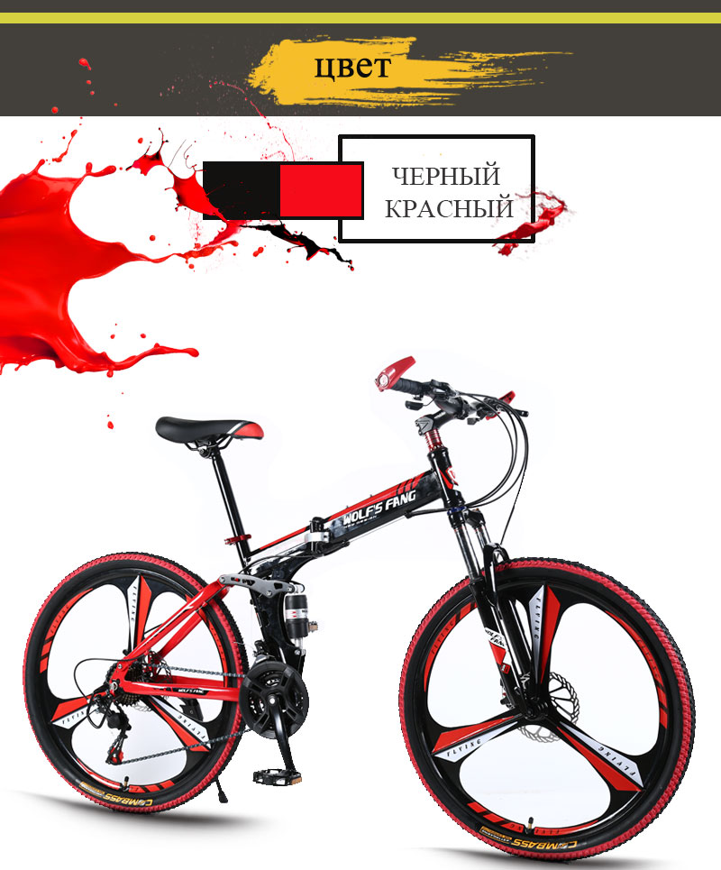 "HTB1JBCOahrvK1RjSszeq6yObFXaI wolf's fang Mountain bike 21speed 26"" inch folding bike road bike unisex full shockproof frame bicycle front and rear mechanic"