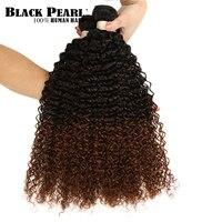 Black Pear 1/3/4Pcs Ombre Brazilian Kinky Curly Hair Bundles Weave Human Hair Extensions 1B/4/30 Brown Remy Ombre Hair Bundles