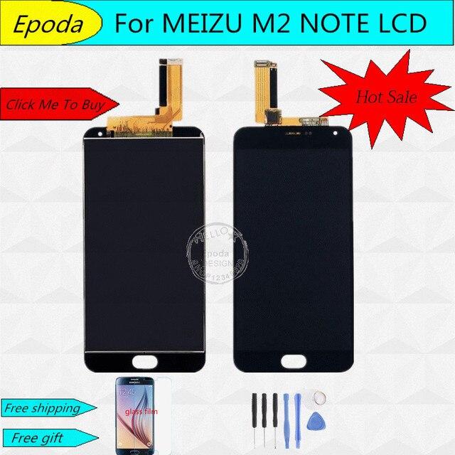 Качество AAA ЖК-дисплей с цифрователем сенсорного вода в сборе для Meizu m571 M2 Примечание телефона 5,5 дюймов Meilan Note2 с рамкой