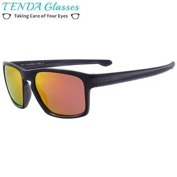 8471abc457 Gafas de sol polarizadas de plástico TR90 para lentes graduadas miopía  progresiva