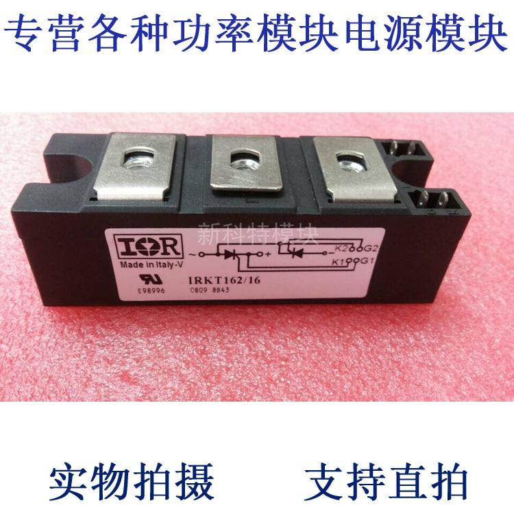 KT162 / 16 162A1600V thyristor module